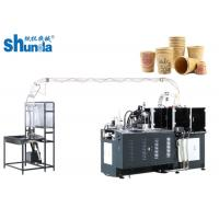 China Automatic Hot And Cold Drink Paper Cup Forming Machine With Servo Motor Control 12kw on sale