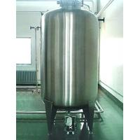 stainless steel storage tank / chemical storage tank / pharmacutical tank Manufactures