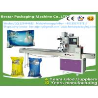 Automatic Hotel Bar Soap Packaging Machine with stainless steel cover/PLC controller bestar packaging machine BST-250 Manufactures