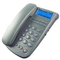 Buy cheap Popular Memory Telephone With Basic Function from wholesalers