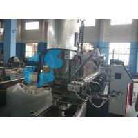 Quality 100-800kg / H PET Granulating Machine Plastic Recycling Granulating Production Line for sale