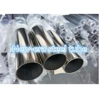 Brush Polished Stainless Steel Tubing , 0.16 - 3mm Thickness Stainless Steel Round Tube Manufactures