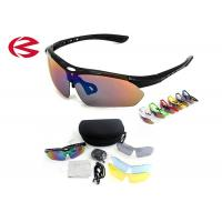 5 Exchangeable Different Color Lens Sports Sunglasses Polarized For Cycling , Running Manufactures