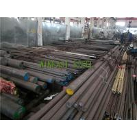 China F55 Duplex 2205 Round Bar Solid Solution Finished , Duplex Steel Pipes on sale