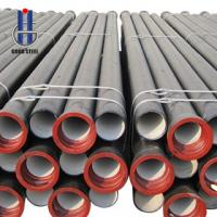 China Ductile cast iron pipes-Cast iron pipe,EN,6m, cut to 5.7m, or as required. on sale