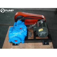 Tobee™ Ore pulp pump from China Manufactures