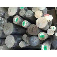 Black Pickled Carbon / Alloy Steel Round Bar For Building 6m Length Manufactures