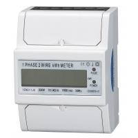 China 4 Modules Small Size Single Phase Energy Meter 50A KWH LCD Display Din Rail on sale