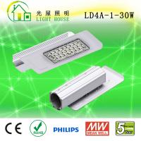 30w 25w Led Street Light Road Lamp Cool White 85-265v Energy Efficient Manufactures