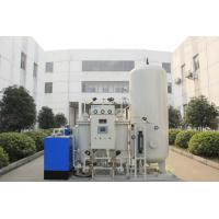 LNG Liquefaction Production Line PSA Nitrogen Generator with BV Certificate Manufactures