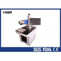 Auto Parts Glass Engraving Machine , 5W Laser Marking And Engraving Machine Manufactures