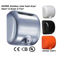 stainless steel bathroom hand dryer,EXCEL Xlerator hand dryer,high efficient Manufactures