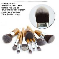 China 11 PCS Cosmetic Brush Sets , Wool Hair Makeup Brush With Case Black on sale