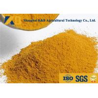 Dried Powder Corn Gluten Meal Feed Additive NO Harmful Substances With OEM Brand Bag Manufactures