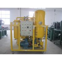 China Continuous Turbine Lubricating Oil Filtering Machine,online filtration with turbine and water turbine on sale