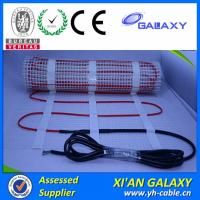 China Best Price 1m2 -15m2 Electric Heating Mat on sale