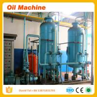 Widely selling professional palm oil screw press machine for sale with factory price Manufactures