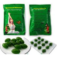 100% Authentic Original Meizitang Botanical Slimming Softgel with good effective Manufactures