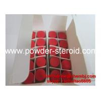 Hormone Gonadorelin Gonadotropin-releasing steroid 2mg for prostate cancer 33515-09-2 Manufactures