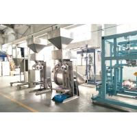 China 5kg,15kg,25kg 50kg bags weighing packing machine for disperse products on sale