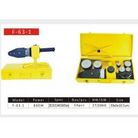 China Dual Control PPR Pipe Welding Machine 800w 200-240V , 50HZ For 20mm - 63mm Pipe Diameter on sale