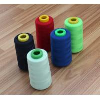 Fashion sewing thread polyester fiber yarn Manufactures