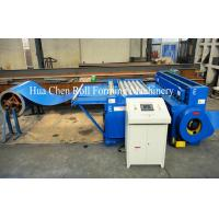 Roof Panel Metal Plate Steel Sheet Cutting Machine 1000mm - 1250mm , 3 Row Rollers Manufactures