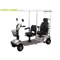 Quality 55Ah Disabled Electric Mobility Scooter Double Seat With Sunshield 6Km - 12Km / H for sale