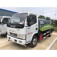 5000 Liters Water Bowser Truck Dongfeng 5 Tons Water Sprinkler Truck Manufactures