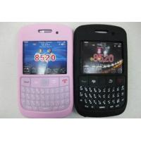 sell silicon case/leather case for blackberry mobile phone Manufactures
