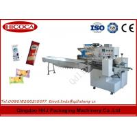 Horizontal Snack Food Packaging Machine For Ice Cream Bar / Quick Frozen Food Manufactures