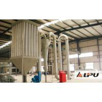 Automatic Airflow Drying Equipment For Drying Wood Powder Manufactures