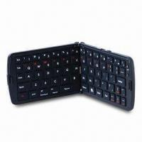 China Multi-Functional Folding Mini Iphone 4 Bluetooth Keyboard Case with 3.6V Lithium Battery on sale