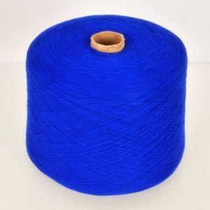 100% Merino Wool For Knitting Yarn(QW-002) Manufactures