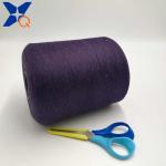 Deep purple Ne32/2plies 20% stainless steel blend 80% polyester fiber for sewing