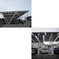 China Solar Power Parking Lot Aluminum Rail Ground Mount Solar Array Solar Parking Lot on sale