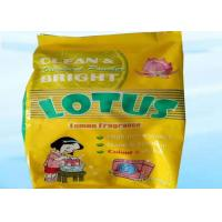 Lemon Perfume Strong Cleaning Washing Detergent Powder With Rich Foaming Manufactures