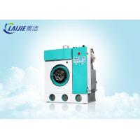 Freon Dry Cleaner Fully Automatic Fully Enclosed Environmental Dry dry clean washing machine Manufactures