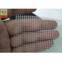 China Transparent Extruded Plastic Netting / PP Filter Netting For RO 2MM * 2MM Square Hole Size on sale