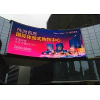 P10 outdoor commercial advertising led display / SMD3535 lamp / fixed installation / IP65 grade protection Manufactures