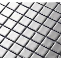 Buy cheap New Best Selling Atpalas Sourttain Glass Mosaic Tile AGL7026 from wholesalers