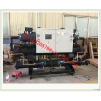 Compressor Chiller/Screw Chiller/Water Cooled Central Water Chiller  #B51616