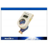 Radio Frequency Card Prepaid Water Meter Contactless Type DN15 ~ DN200 Size Manufactures