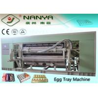 Fully - Auto Egg Tray Production Line Single Layer Drying Line 6000Pcs/H Manufactures