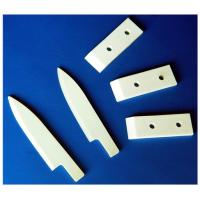 Precision Custom White / Light Yellow Zro2 Zirconia Ceramic Fruit Knife HRA ≥ 83 Manufactures