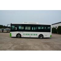 Diesel Mudan CNG Minibus Hybrid Urban Transport Small City Coach Bus
