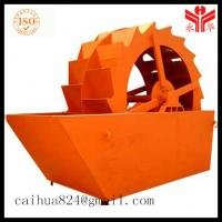 Quality low price Wheel sand washing machine for sale