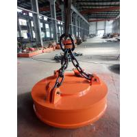 DC 220V Electromagnetic Lifting Device High Frequency For Crane Machine Manufactures