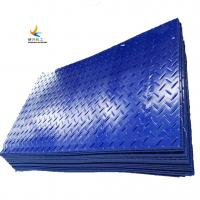 high quality durable anti-aging HDPE ground protection mats trackway Manufactures