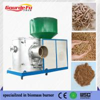 second generation industrial biomass burner for boiler Manufactures